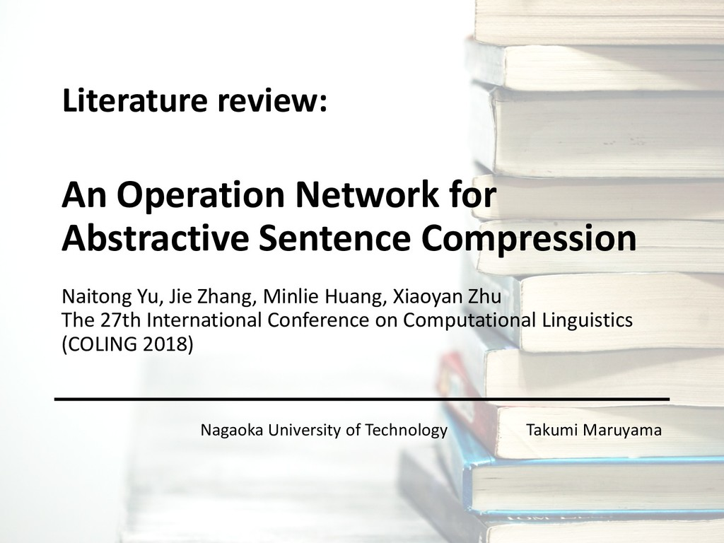 An Operation Network for Abstractive Sentence C...