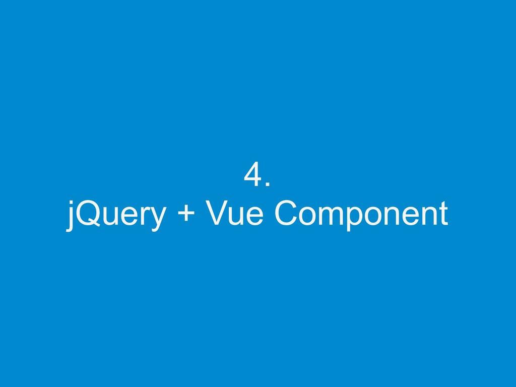4. jQuery + Vue Component