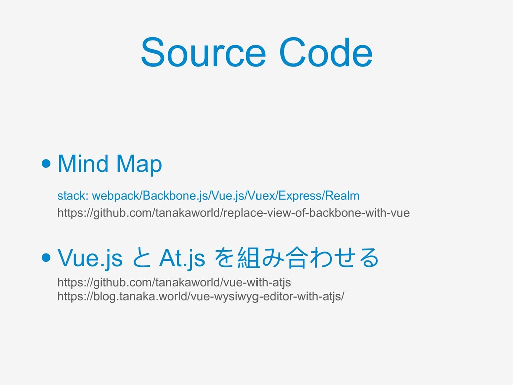Source Code • Mind Map