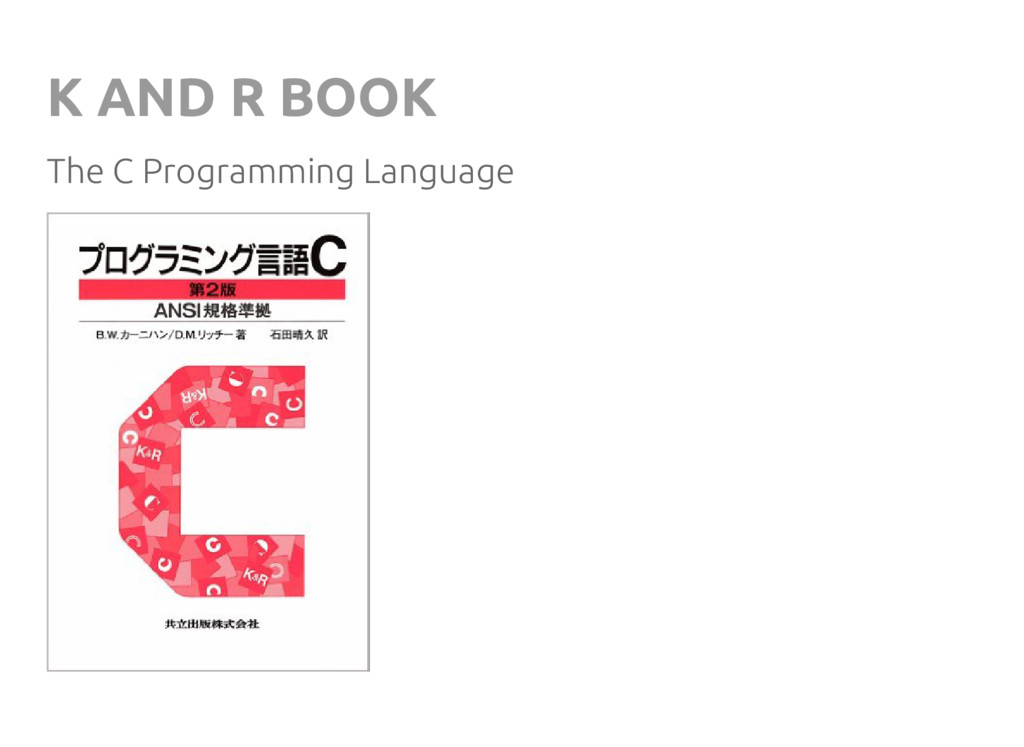K AND R BOOK The C Programming Language