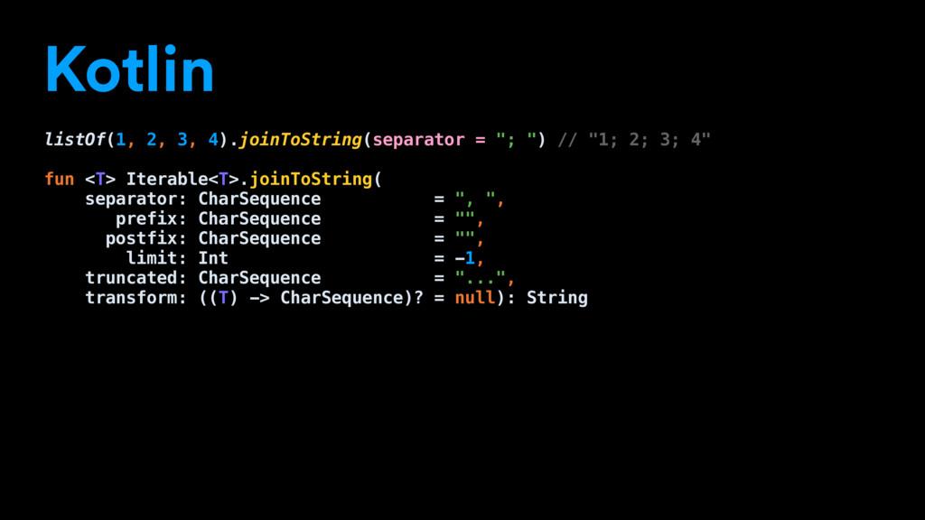 Kotlin listOf(1, 2, 3, 4).joinToString(separato...