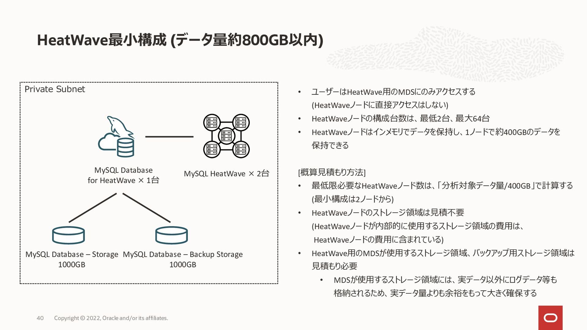 Mix of OLTP and analytic queries Query time dro...