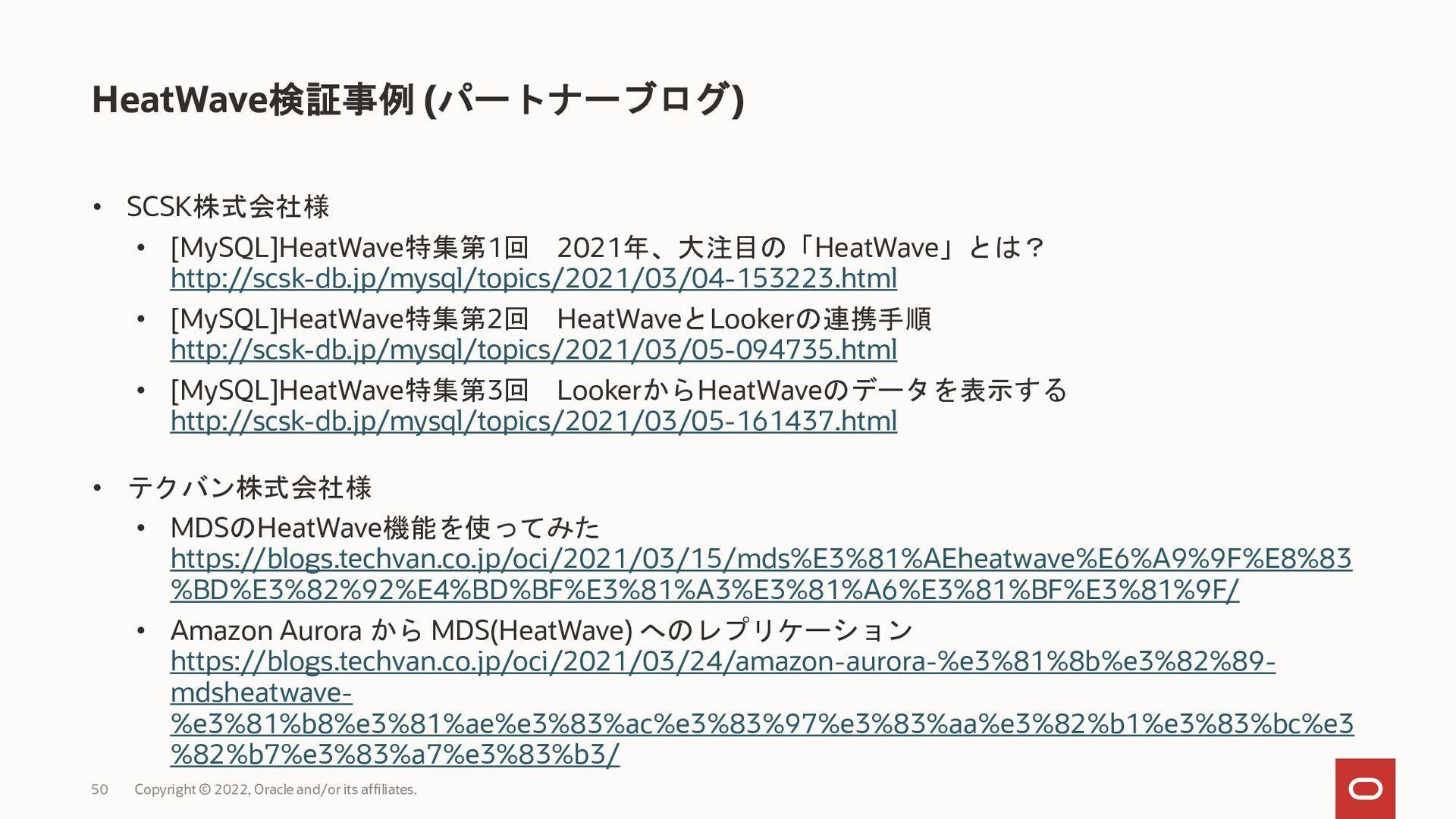 • Support for MySQL version 8.0.26 (July 23, 20...