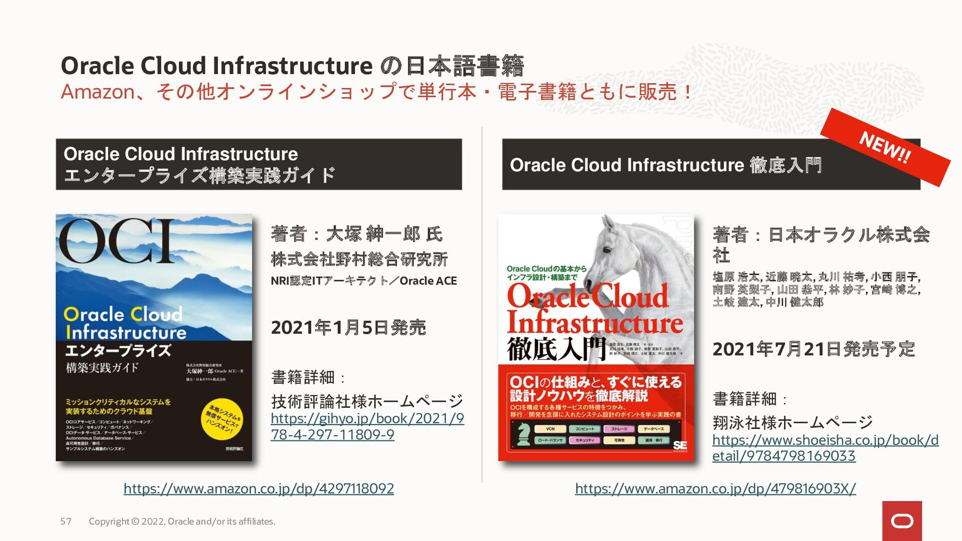 • Oracle Cloud Infrastructure Documentation - M...
