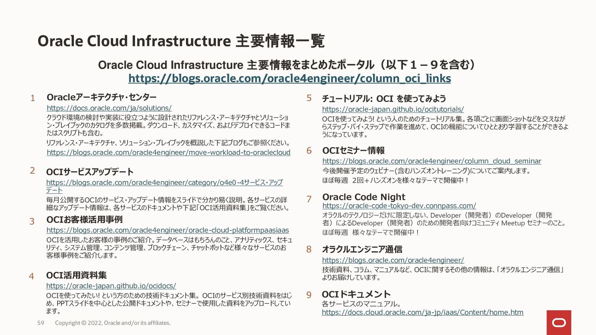 【MySQL お問い合わせ窓口】 0120-065556 【受付時間】 平日 9:00-12:...