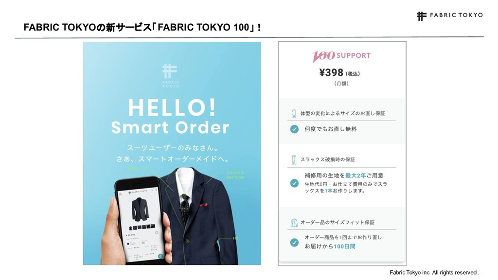 Fabric Tokyo inc All rights reserved . FABRIC T...