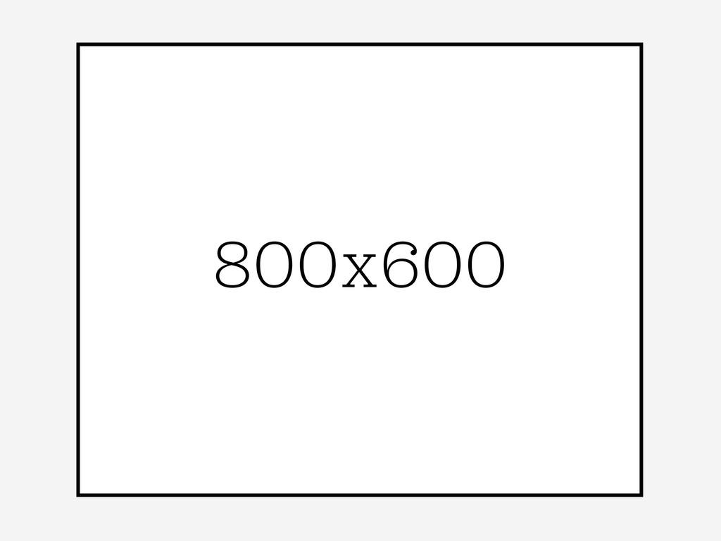 800x600