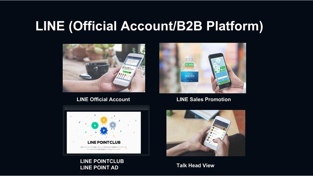 LINE (Official Account/B2B Platform) LINE Offic...