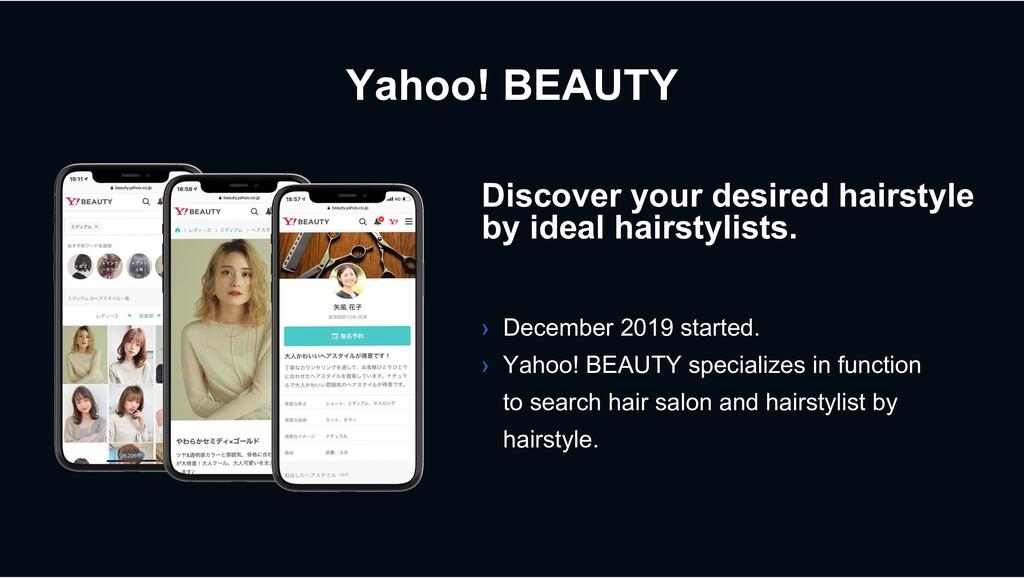 Yahoo! BEAUTY › December 2019 started. › Yahoo!...
