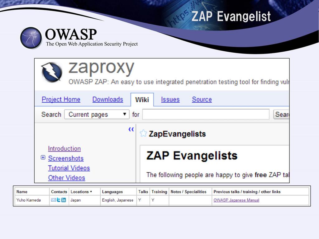 ZAP Evangelist