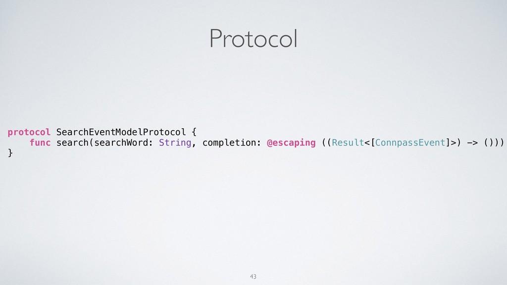43 protocol SearchEventModelProtocol { func sea...