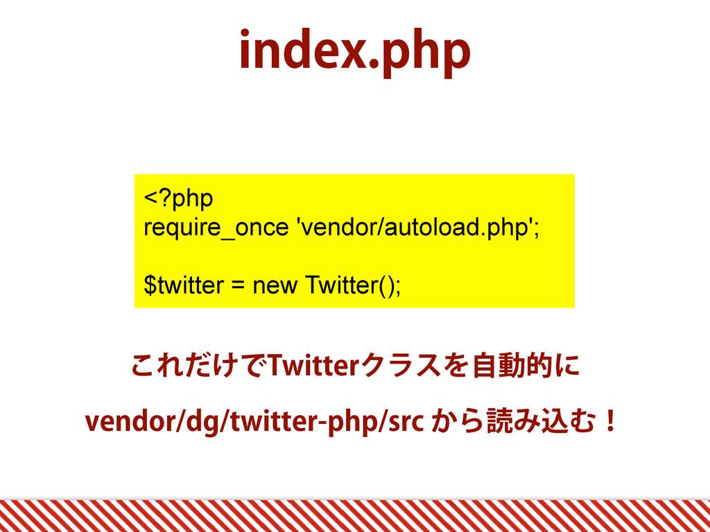JOEFYQIQ <?php require_once 'vendor/autoload.p...