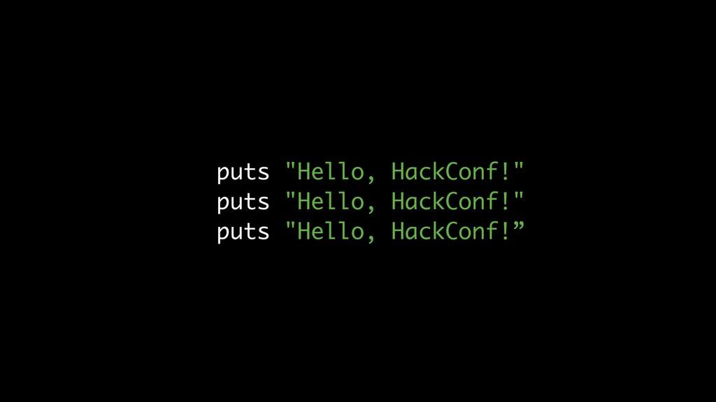 """puts """"Hello, HackConf!"""" puts """"Hello, HackConf!""""..."""