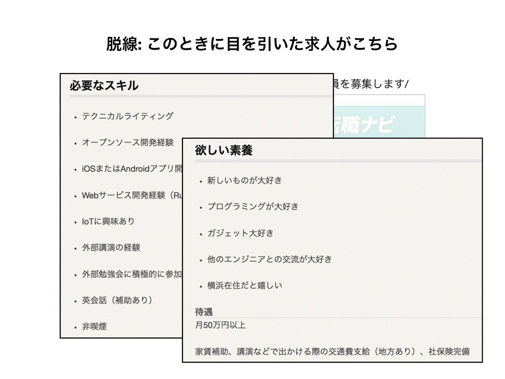 ઢ: ͜ͷͱ͖ʹΛҾ͍ͨٻਓ͕ͪ͜Β https://www.moongift.jp/20...