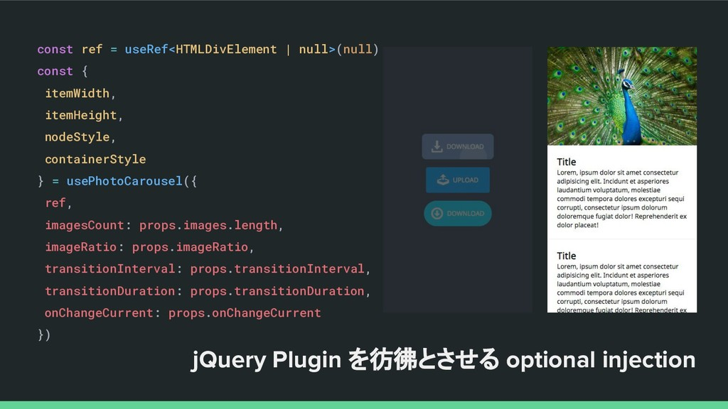 const ref = useRef<HTMLDivElement   null>(null)...
