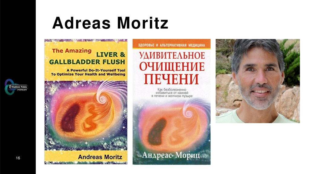 16 Adreas Moritz