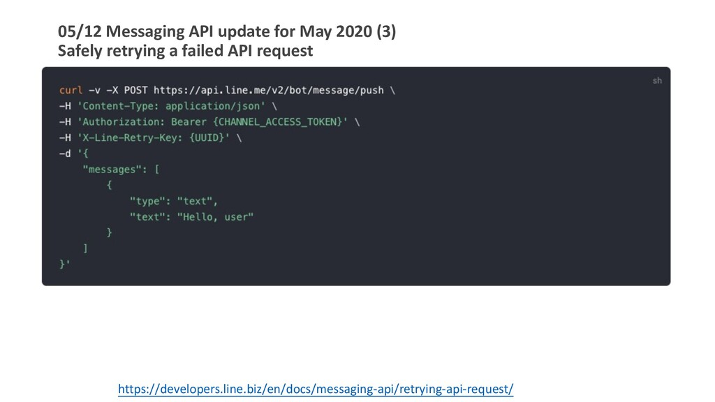 05/12 Messaging API update for May 2020 (3) Saf...