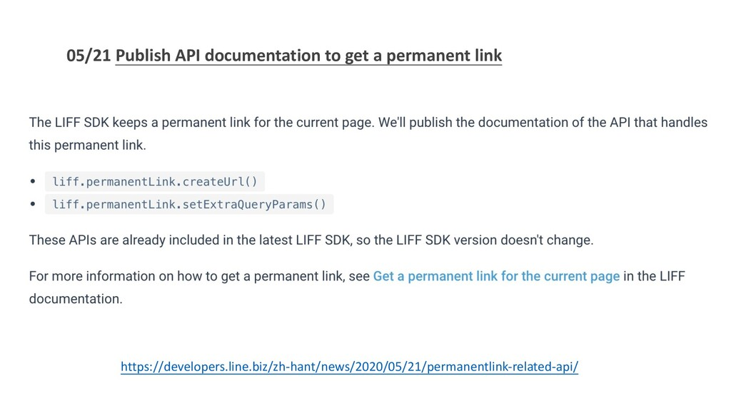 05/21 Publish API documentation to get a perman...