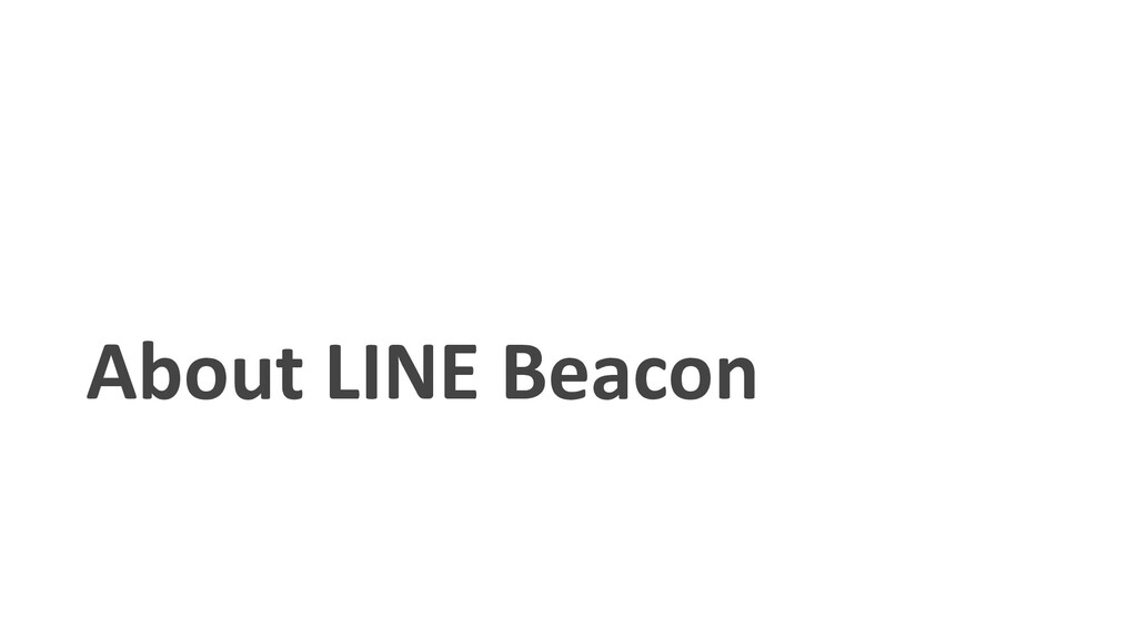 About LINE Beacon