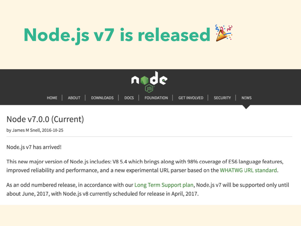 Node.js v7 is released