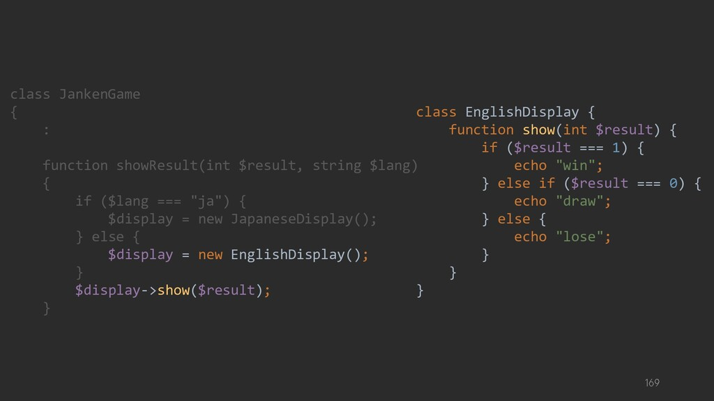 class JankenGame { : function showResult(int $r...
