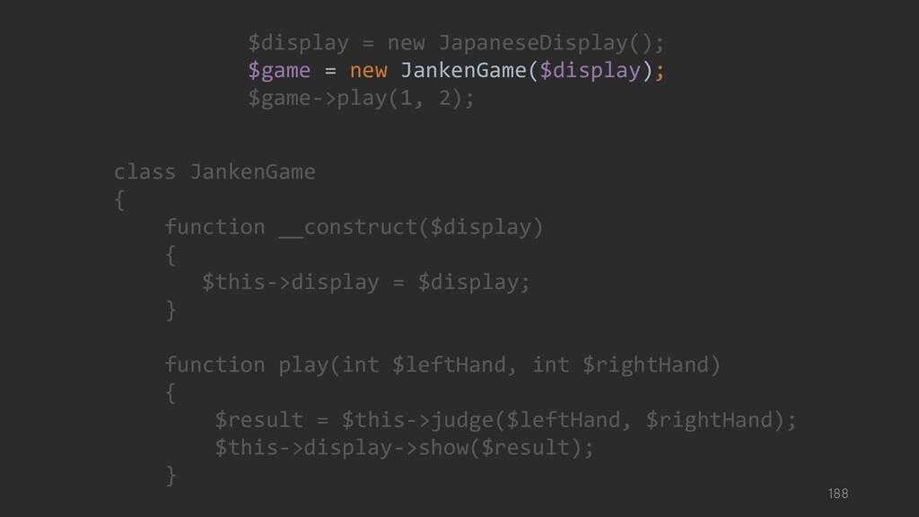 class JankenGame { function __construct($displa...