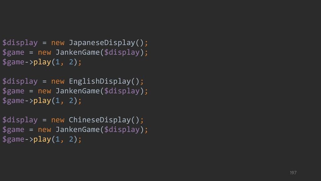 $display = new JapaneseDisplay(); $game = new J...