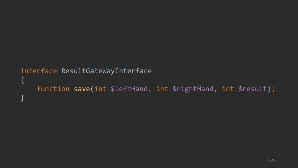 interface ResultGateWayInterface { function sav...