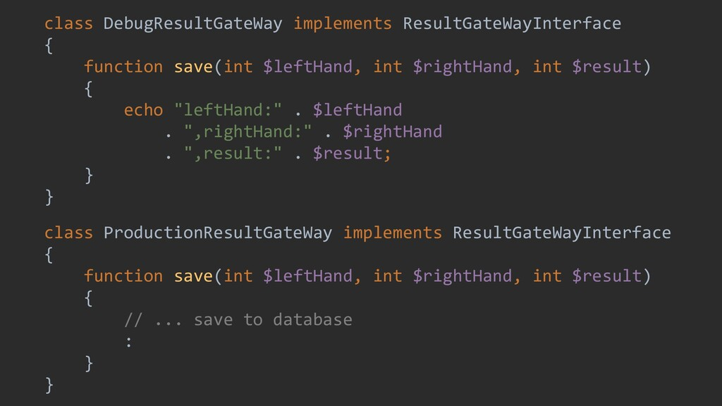 class DebugResultGateWay implements ResultGateW...