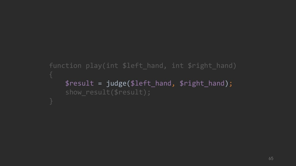 function play(int $left_hand, int $right_hand) ...