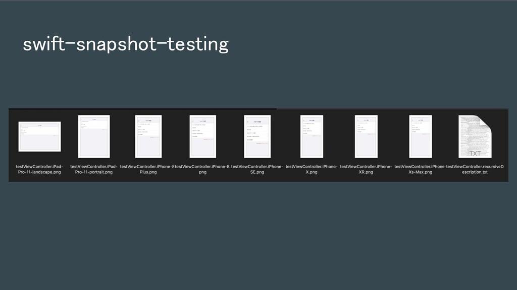 swift-snapshot-testing