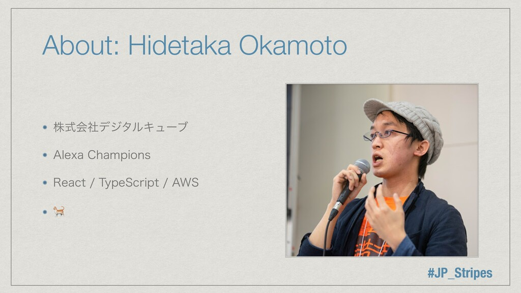 "About: Hidetaka Okamoto גࣜձࣾσδλϧΩϡʔϒ ""MFYB$IB..."