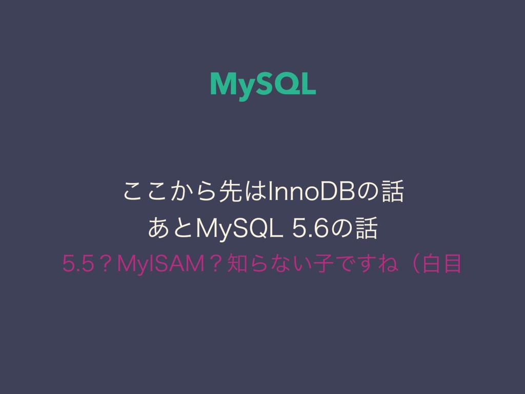 "MySQL ͔͜͜Βઌ*OOP%#ͷ ͋ͱ.Z42-ͷ ʁ.Z*4""...."