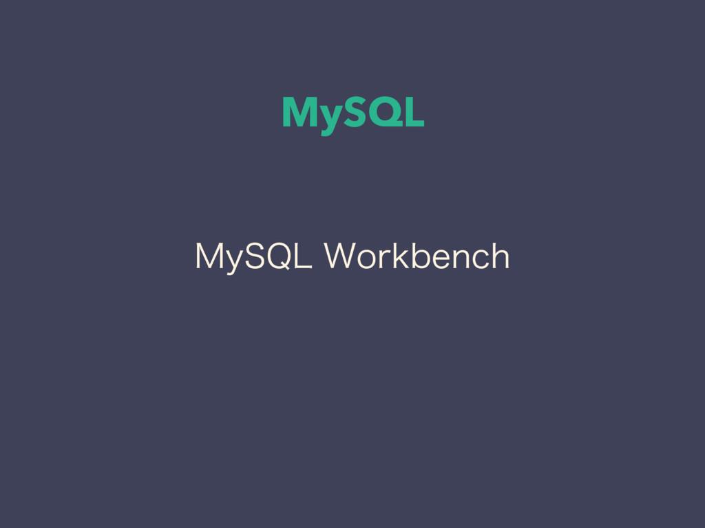 MySQL .Z42-8PSLCFODI