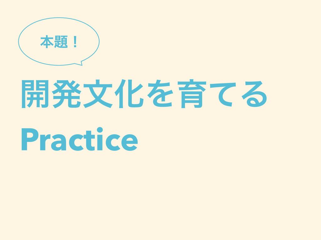 ։ൃจԽΛҭͯΔ Practice ຊʂ