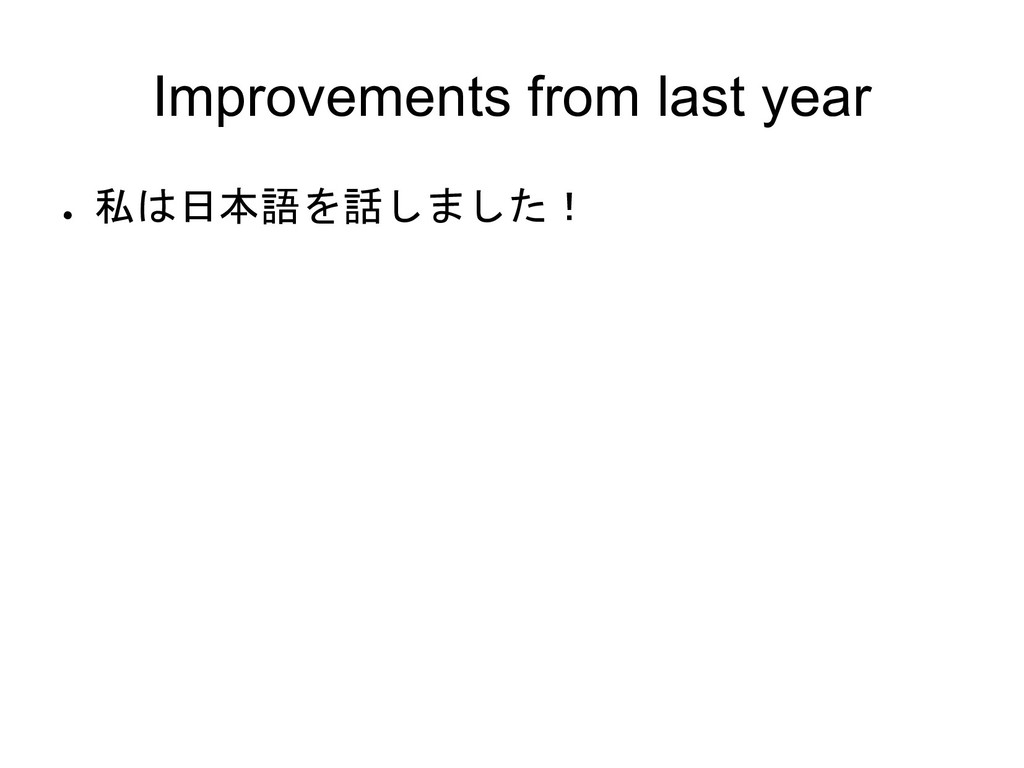 Improvements from last year ●