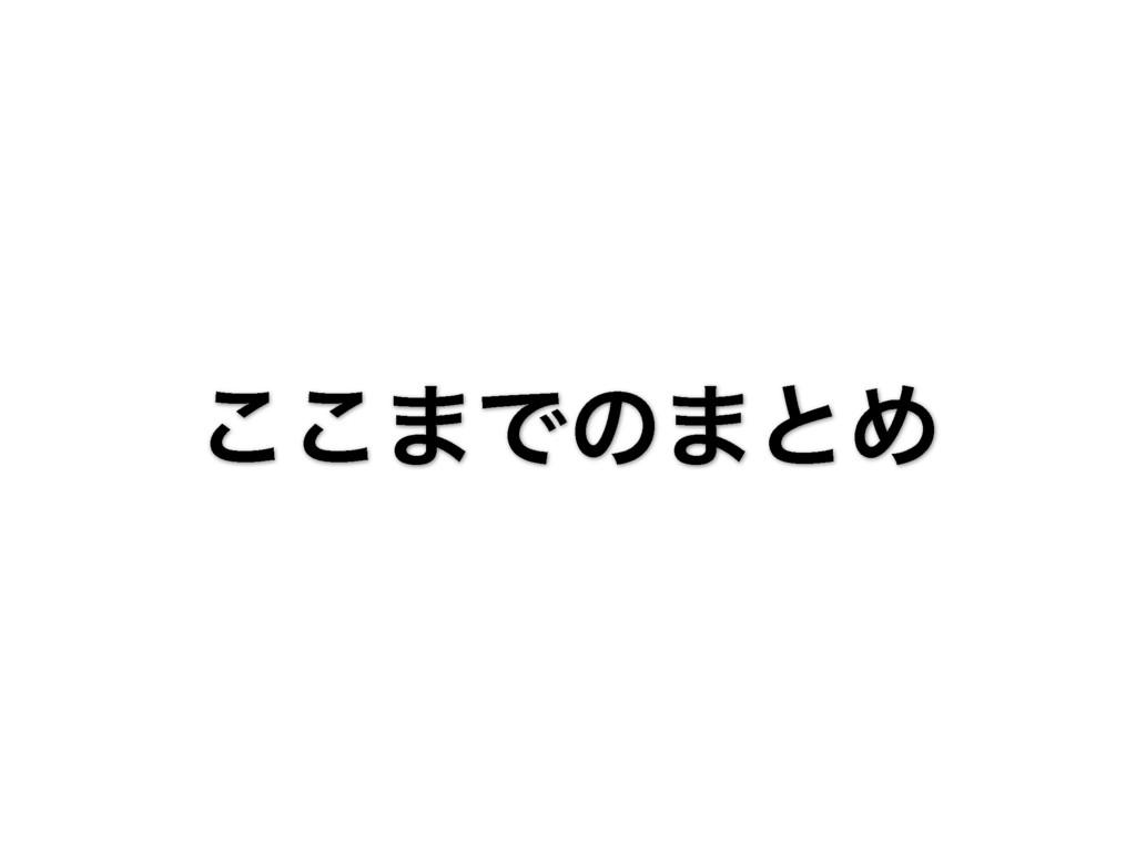 ͜͜·Ͱͷ·ͱΊ