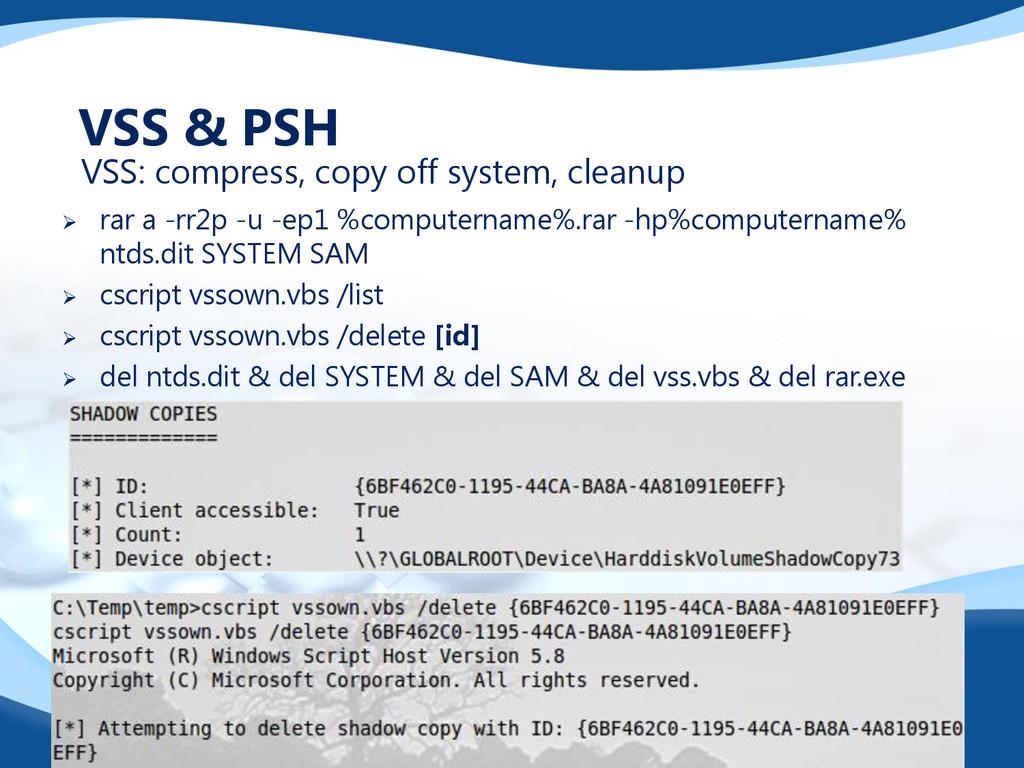  rar a -rr2p -u -ep1 %computername%.rar -hp%co...