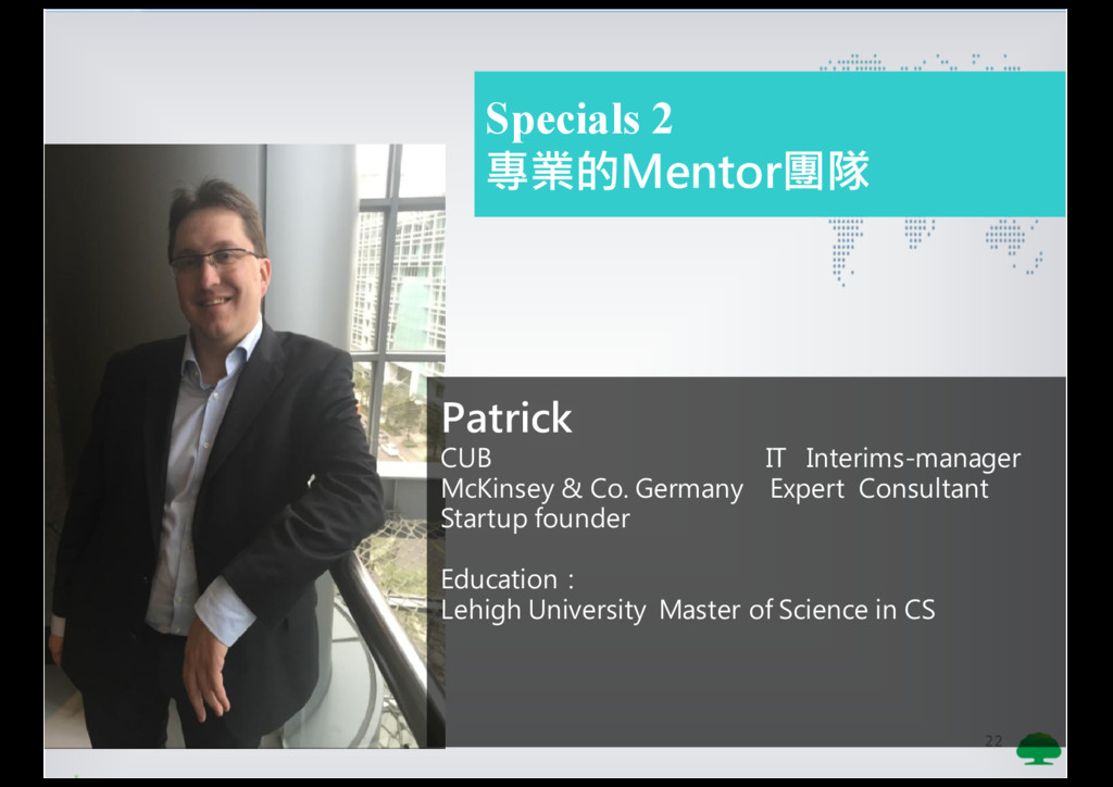 22 Patrick CUB IT Interims-manager McKinsey & C...