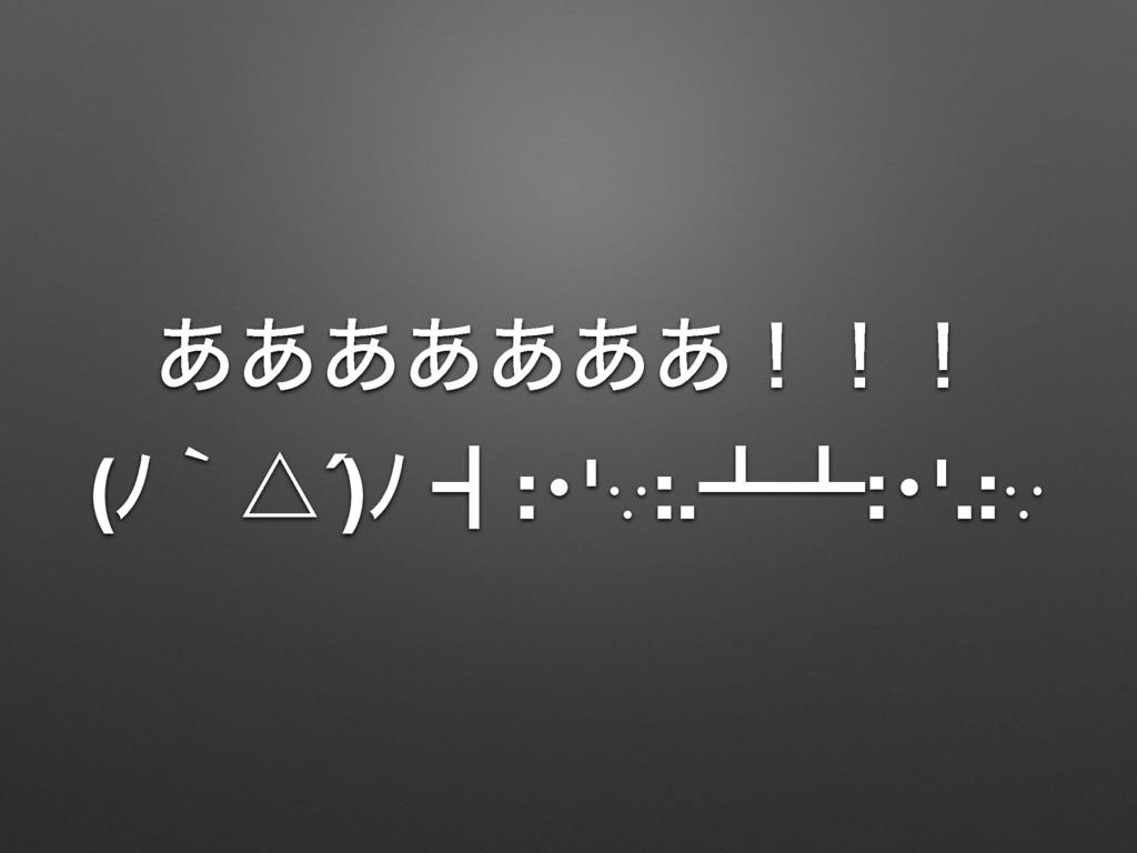 ͋͋͋͋͋͋͋ʂʂʂ (ůʆ˚´)ů ᵢ:ŋ'∵:.ᵲᵲ:ŋ'.:∵