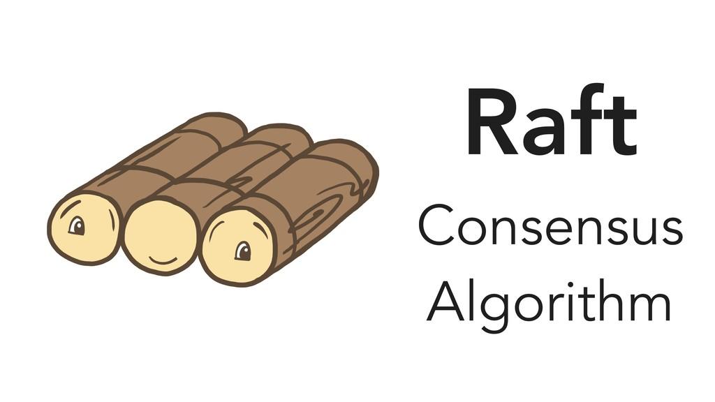 Raft Consensus Algorithm