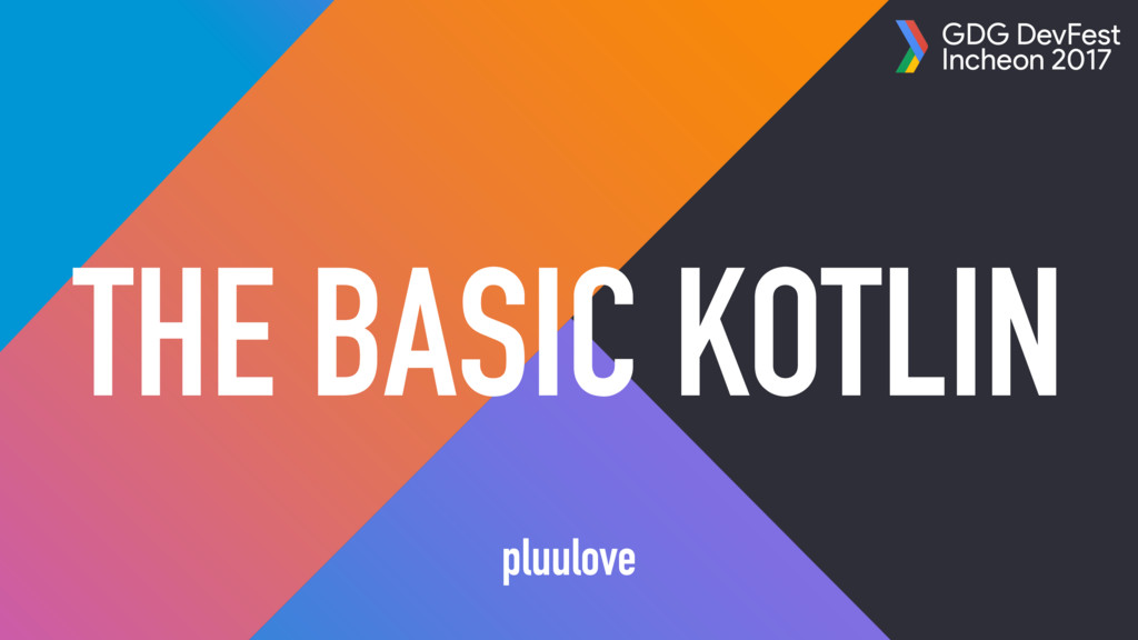 THE BASIC KOTLIN GDG DevFest Incheon 2017 pluu...