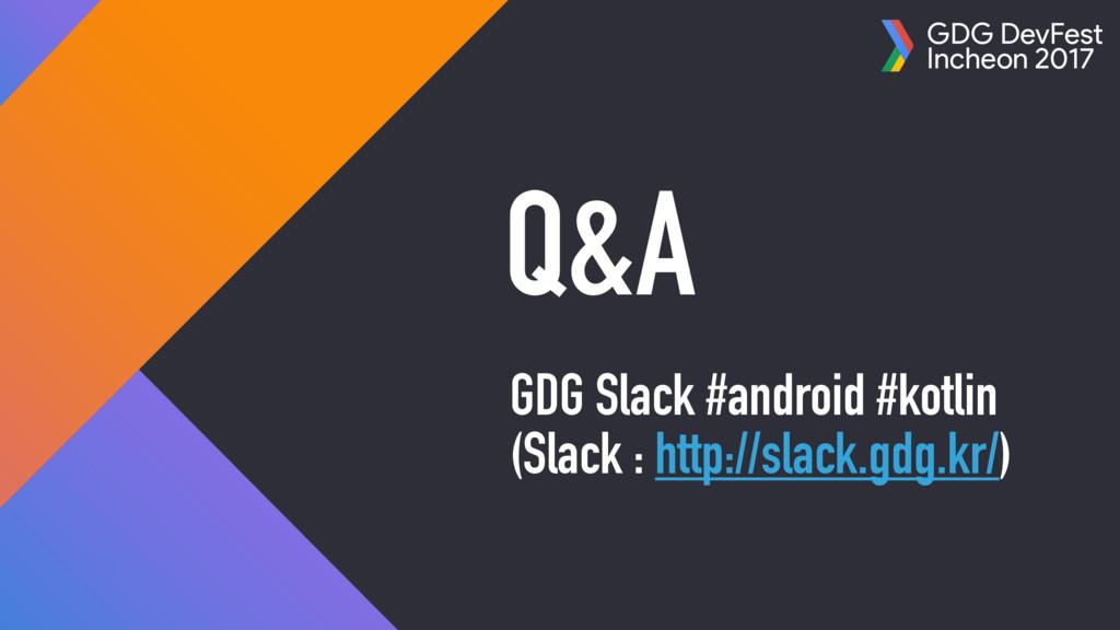 GDG DevFest Incheon 2017 Q&A GDG Slack #androi...