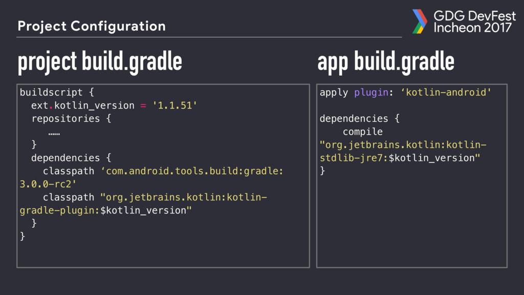 GDG DevFest Incheon 2017 Project Configuration...