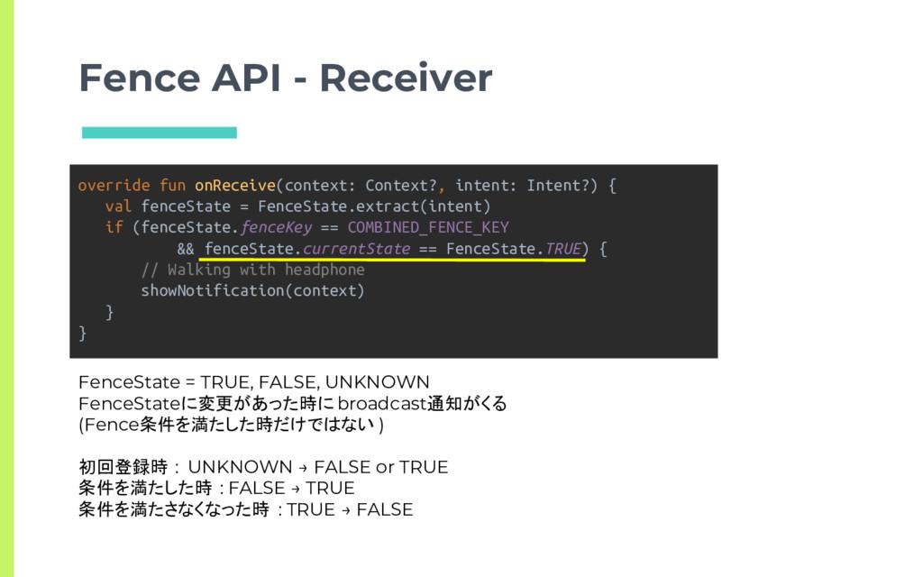 Fence API - Receiver override fun onReceive(con...