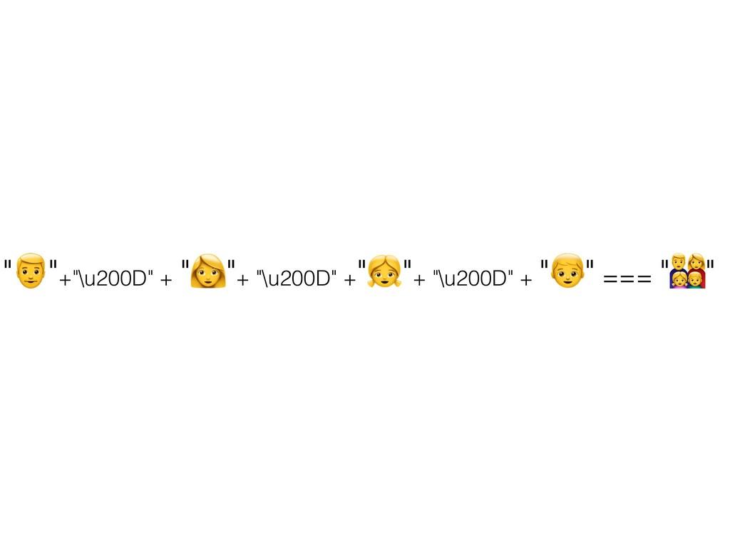 """""""-""""+""""\u200D"""" + """"+""""+ """"\u200D"""" +""""/""""+ """"\u200D"""" + """"..."""