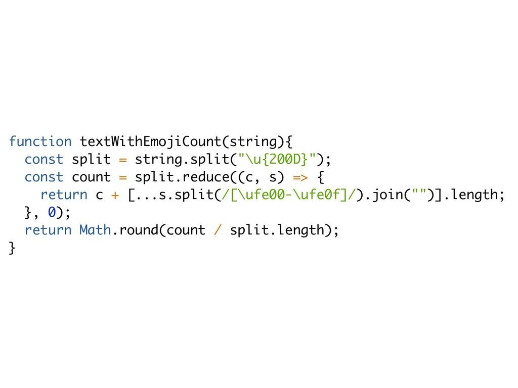 function textWithEmojiCount(string){ const spli...
