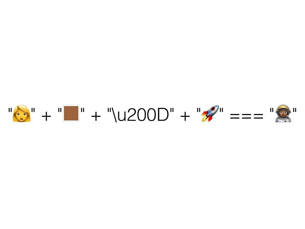 """""""+"""" + """";"""" + """"\u200D"""" + """"?"""" === """"A"""""""