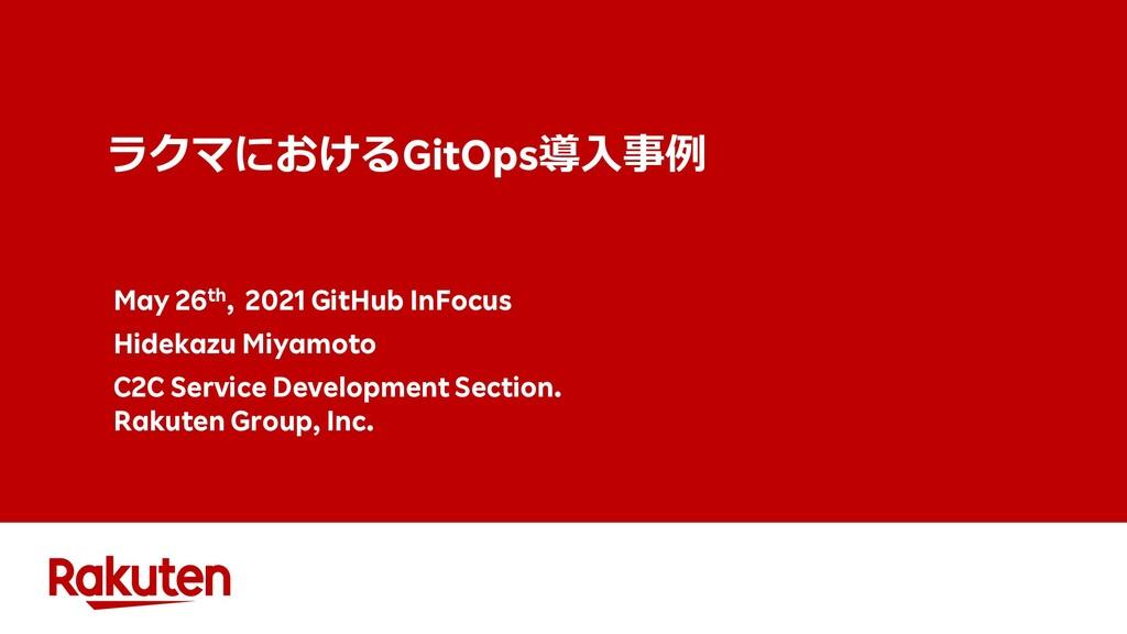 May 26th, 2021 GitHub InFocus Hidekazu Miyamoto...