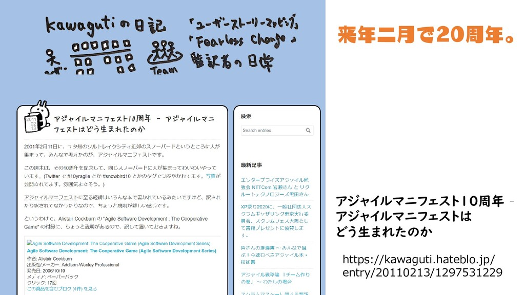 https://kawaguti.hateblo.jp/ entry/20110213/129...